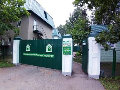 Главный вход в Краснозаводске